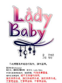 Lady Baby